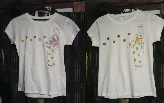 bdcc125eb843 ちふみバコblog | 「オリジナルTシャツフリーマーケット展」!!